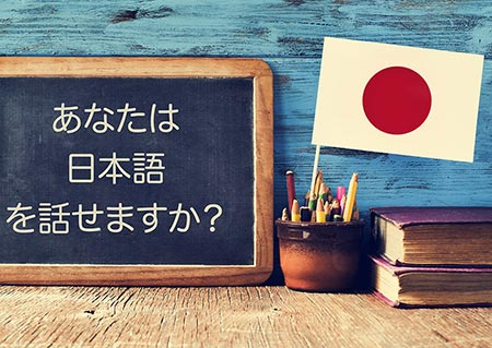 learn-japanese-online